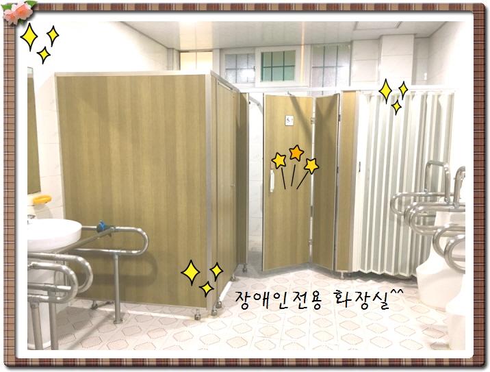 꾸미기_KakaoTalk_20180201_122518052.jpg